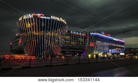 BELGOROD RUSSIA - OCTOBER 08 2016: Belgorod largest multifunctional shopping and entertainment center
