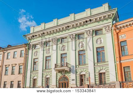 SAINT PETERSBURG RUSSIA-OCTOBER 3 2016. Palace house of Prince S. Abamelek-Lazarev on the embankment of Moika river. The palace was the last building made in pre-revolutionary Saint Petersburg