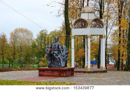 SENNO BELARUS - OCTOBER 6 2016: Memorial in honor of soldiers-Afghans in park of Three Heroes Senno Vitebsk region Belarus