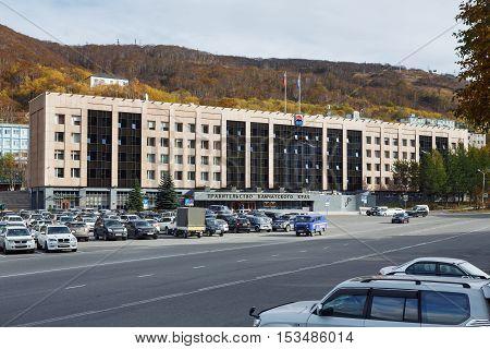 PETROPAVLOVSK-KAMCHATSKY KAMCHATKA PENINSULA RUSSIA - OCT 12 2016: View on building of Kamchatka Region Government Legislative Assembly of Kamchatka and Russian President's Reception in Kamchatka.