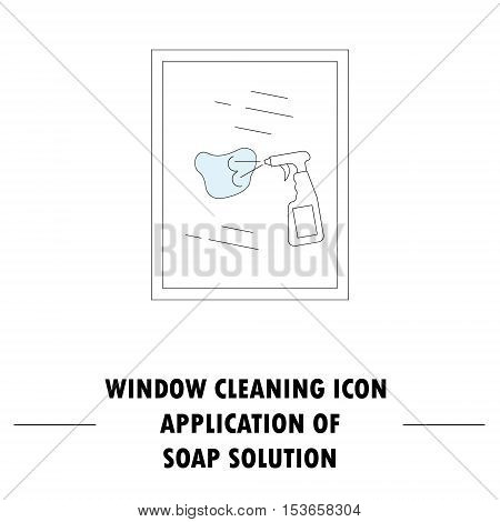Window cleaning icon. High quality outline pictogram of window cleaning.
