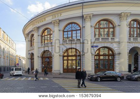 MOSCOW - OCTOBER 25: Gostiny Dvor and pedestrians on Ilinka street on October 25 2016 in Moscow. Gostiny Dvor is Old Merchant Court in center of Moscow.