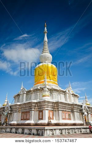 """Phra That Na Dun"" is Landmark MahaSarakham Thailand Bhudda temple Stupa Maha Sarakham landmarkTemple blue sky in Maha Sarakham Thailand; Phra That Na Dun (Temple) poster"