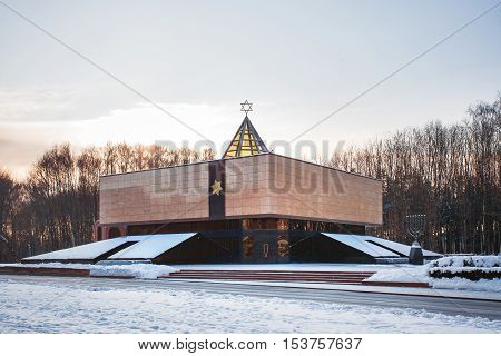 Memorial synagogue on Poklonnaya Gora. The first museum of the Jewish history in the modern Russia. Victory park in Moscow Russia.