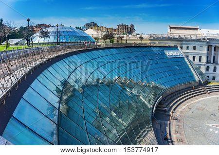 Globe Trade Centre