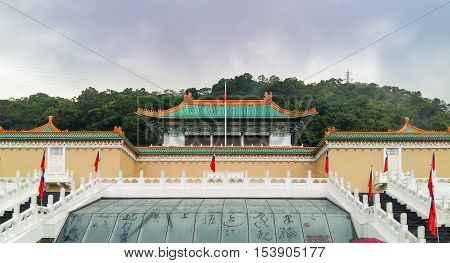 BEIJINGCHINA - October 22 2016 : Jingshan Gongyuan view from the Forbidden City (Gu-gong) of Forbidden city. It is located in the center of Beijing China and now houses the Palace Museum.