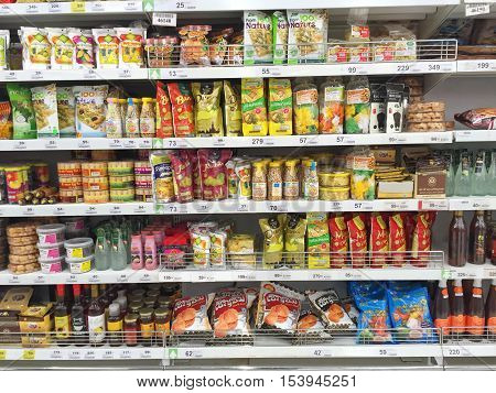 CHIANG RAI THAILAND - OCTOBER 28 : various brand of snacks in packaging in supermarket stand or shelf in Big C Supercenter on October 28 2016 in Chiang rai Thailand.