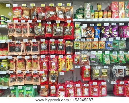 CHIANG RAI THAILAND - OCTOBER 28 : various brand of dried vegetables in packaging in supermarket stand or shelf in Big C Supercenter on October 28 2016 in Chiang rai Thailand.