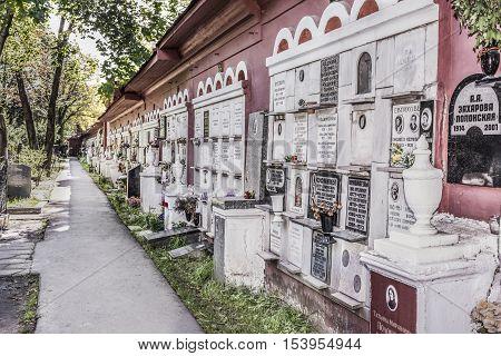 Moscow Russia -September 102016: Novodevichye Cemetery. Columbarium