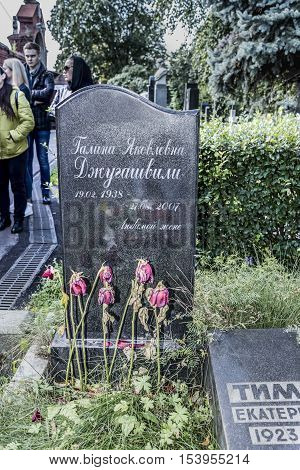 Moscow Russia -September 102016: Novodevichy Cemetery.Tomb Galina Dzhugashvili - Stalin's granddaughter. Customers visiting the grave