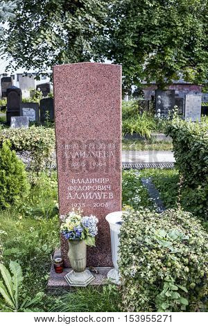 Moscow Russia -September 102016: Novodevichye Cemetery. Tomb Vladimir Alliluev - sister-son of Anna Alliluyeva Stalin and Anna Allilueva- sister Nadezhda Alliluyeva Stalin's second wife