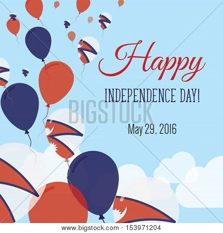Independence Day Flat Greeting Card. Nepal Independence Day. Nepalese Flag Balloons Patriotic Poster