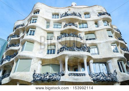 Famous La Pedrera Building, Also Known As Casa Mila, Last Civil Work Designed By Architect Antoni Ga