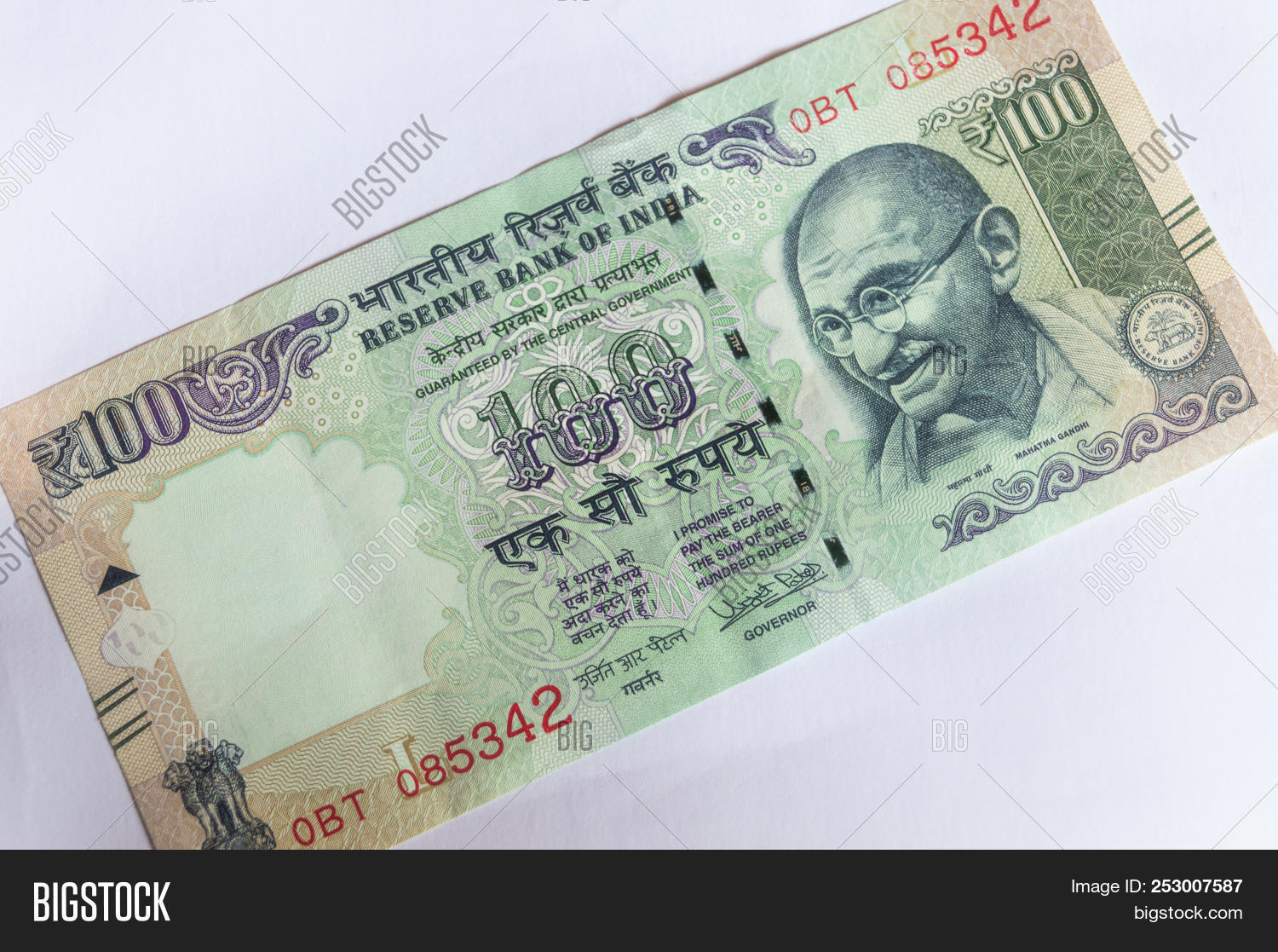 Indian Currency 100 Rs Image & Photo (Free Trial) | Bigstock