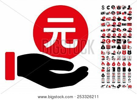 Renminbi Yuan Coin Payment Icon. Vector Illustration Style Is Flat Iconic Symbols In Black And Red C