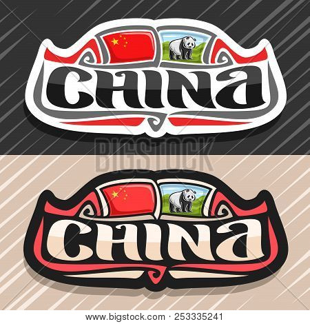 Vector Logo For China Country, Fridge Magnet With Chinese State Flag, Original Brush Typeface For Wo