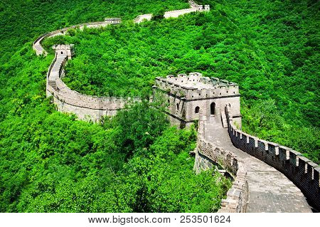 The Great Wall Of China. Great Wall Of China Is A Series Of Fortifications Made Of Stone Brick