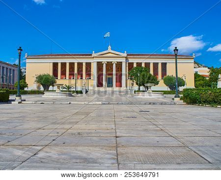The National And Kapodistrian University Of Athens. Attica, Greece.