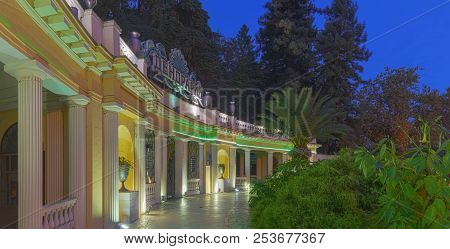 Sochi, Russia - August 13, 2018: Entrance Colonnade To The Arboretum. The Entrance To The Arboretum