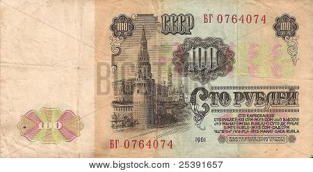 Old money. 100 Soviet rubles model in 1961. The downside.