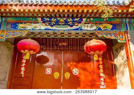 Beijing, China - November 20, 2017 Ornate Red Door Lanterns New Year Sayings Yuer Hutong Neighborhoo