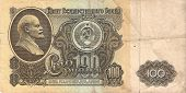 Old money. 100 Soviet rubles model in 1961. The front side. poster
