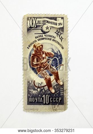 Dolgoprudny, Moscow Region, Russia. 02-24-2020. Postage Stamp Dedicated To The Date - 20 Years Of Th