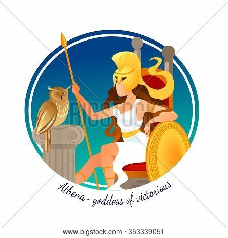 Athena Goddess Of Victorious War And Wisdom. Warlike Woman With Golden Helmet On Head Holding Shield