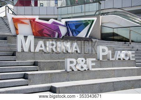 Johor Bahru, Malaysia- 21 Feb, 2020: View Of R&f Marina Place At Johor Bahru, Malaysia. Johor Bahru