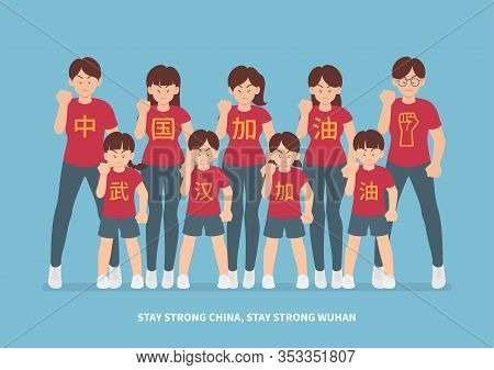 Group Of People In T-shirts With Chinese Text Encouraging People In Wuhan And China. Chinese Transla