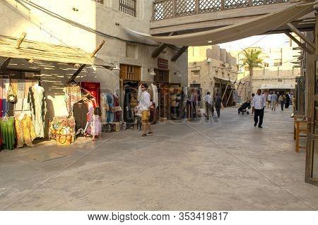 Dubai / Uae - February 21, 2020: Al Seef Village At Bur Dubai With Many People Around. Al Seef Old S