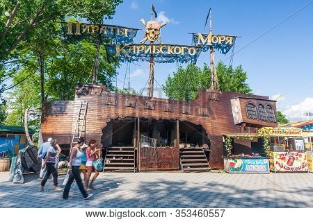 Anapa, Russia - May 29, 2017: Pirates Of Caribbean Children Attraction In Anapa Resort. Summer Dayli