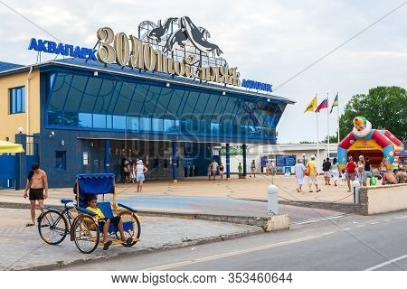 Anapa, Russia - July 26, 2017: Zolotoy Plyazh, Or Golden Beach Water Park Building In Anapa Resort A