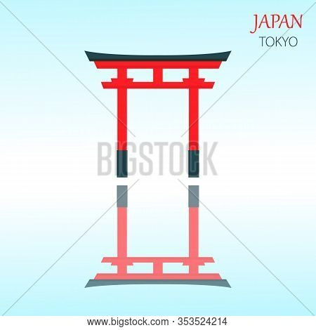 Japan Tourist Attractions Travel Poster With Text. Torii Gate Reflection In Water Vector Illustratio