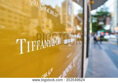 HONG KONG, CHINA - CIRCA JANUARY, 2019: close up shot of Tiffany & Co sign seen in Hong Kong. Tiffany & Co. is an American luxury jewelry and specialty retailer.