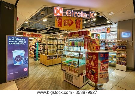 HONG KONG - CIRCA JANUARY, 2019: goods on display at Circle K store in Hong Kong. Circle K Stores Inc. is an international chain of convenience stores.