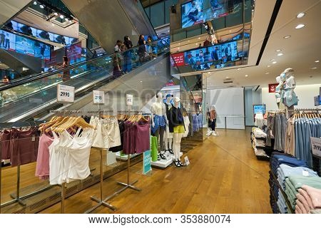 SINGAPORE - CIRCA JANUARY, 2020: interior shot of UNIQLO Orchard Central, Global Flagship Store. The store spans three floors and is located in Orchard Road shopping belt.