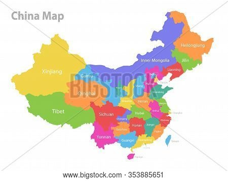 China Map, Administrative Division, Separate Individual Region With Names, Color Map Isolated On Whi