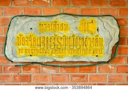 Bangkok, Th - Dec 13: Nocturnal Animal Exhibition Hall Sign At Dusit Zoo On December 13, 2016 In Kha