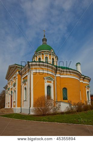 Church Of Beheading Of St John The Baptist (1904) In Zaraysk