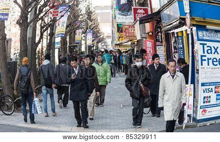 People  Around Akihabara