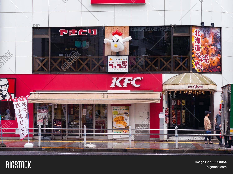 Kfc Fast Food Image Photo Free Trial Bigstock