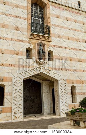 The entrance to the Basilica of the Annunciation or Church of the Annunciation in Nazareth Israel. Western facade