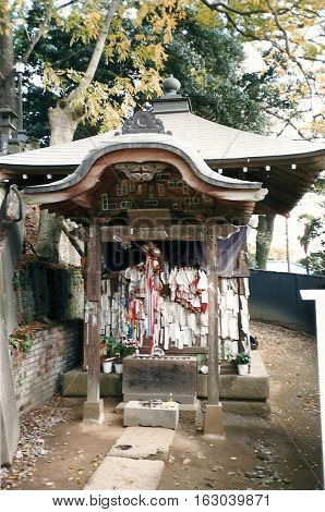 NARITA, CHIBA / JAPAN - CIRCA NOVEMBER, 1987:  An outdoor altar at the Narita-san  Shinshō-ji Shingon Buddhist temple in Narita, Japan.