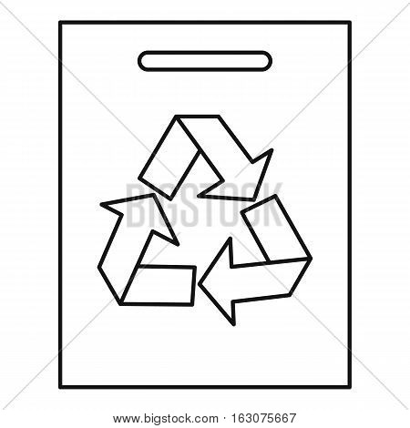 Recycling icon. Outline illustration of recycling vector icon for web