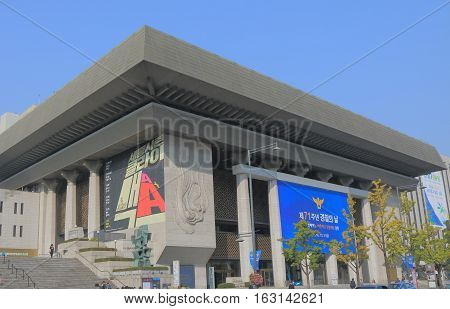 SEOUL SOUTH KOREA - OCTOBER 20, 2016: Sejong Center for Performing Art Seoul. Sejong Center for Performing Art is the largest arts and cultural complex in Seoul.