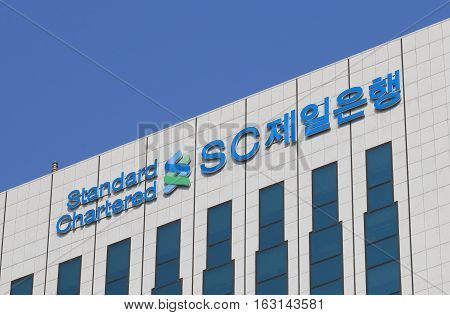 SEOUL SOUTH KOREA - OCTOBER 20, 2016: Standard Chartered bank. Standard Chartered bank is a British multinational bank headquartered in London.