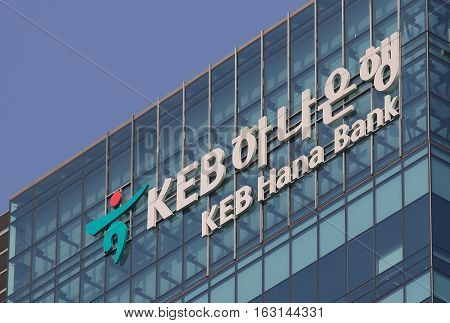 SEOUL SOUTH KOREA - OCTOBER 20, 2016: KEB Hana Bank. KEB Hana bank is one of the largest bank holding companies in Korea established in 1971.
