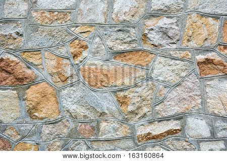 The old stonework. Stone wall. Texture and background.