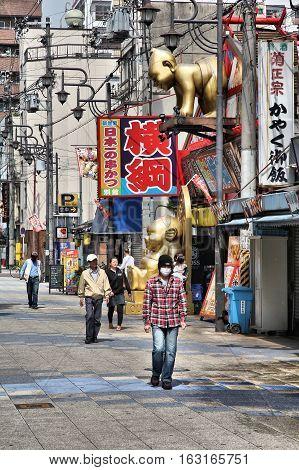 Osaka - Shinsekai